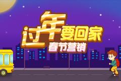春节微信营销互动游戏都有些什么