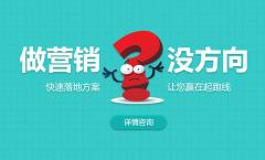 槐荫区网络营销公司SEO,网站优化,网络推广