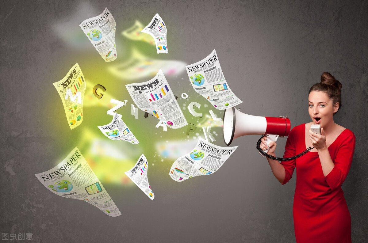 企业如何做好口碑营销?
